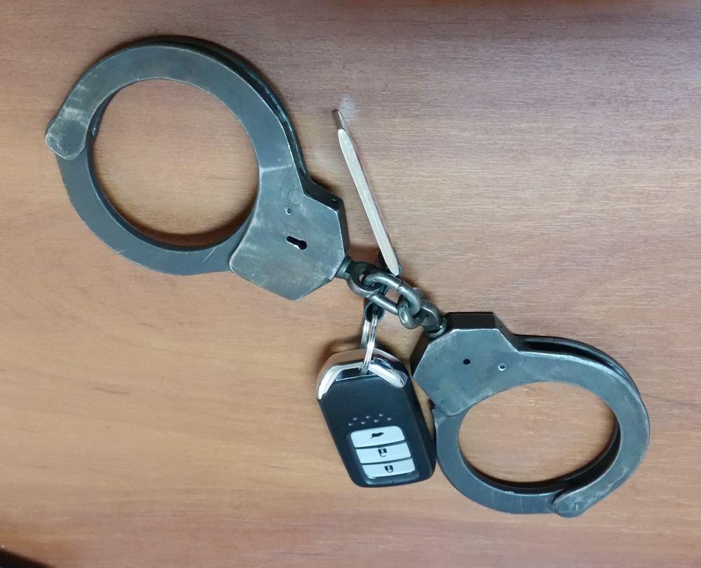 Aresztował Po Cywilu