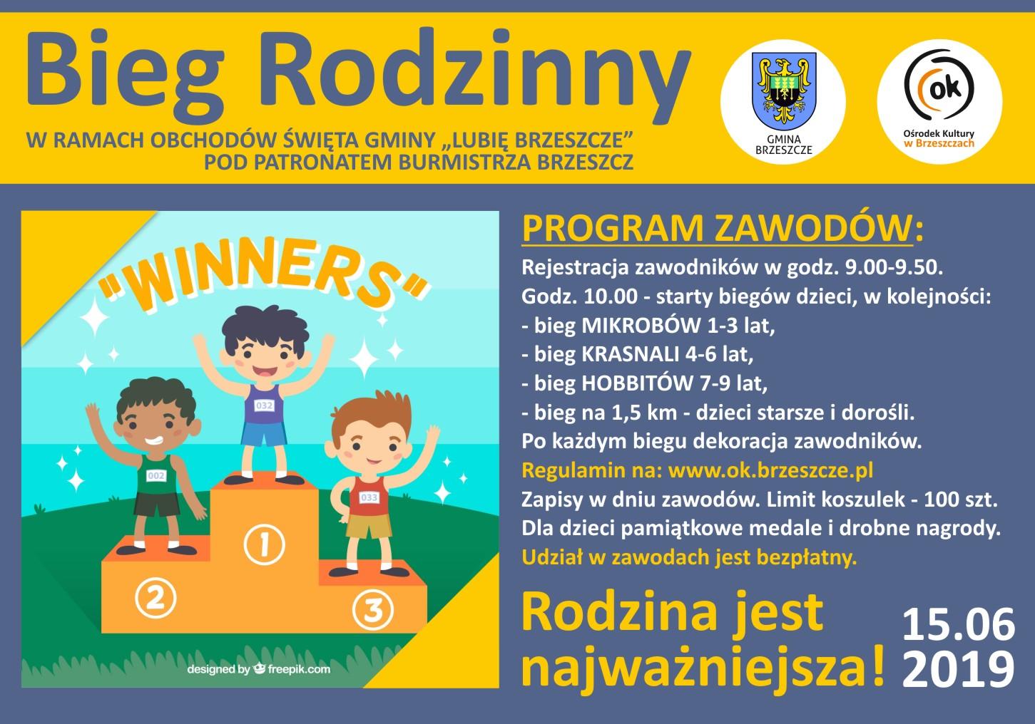 Bieg Rodzinny